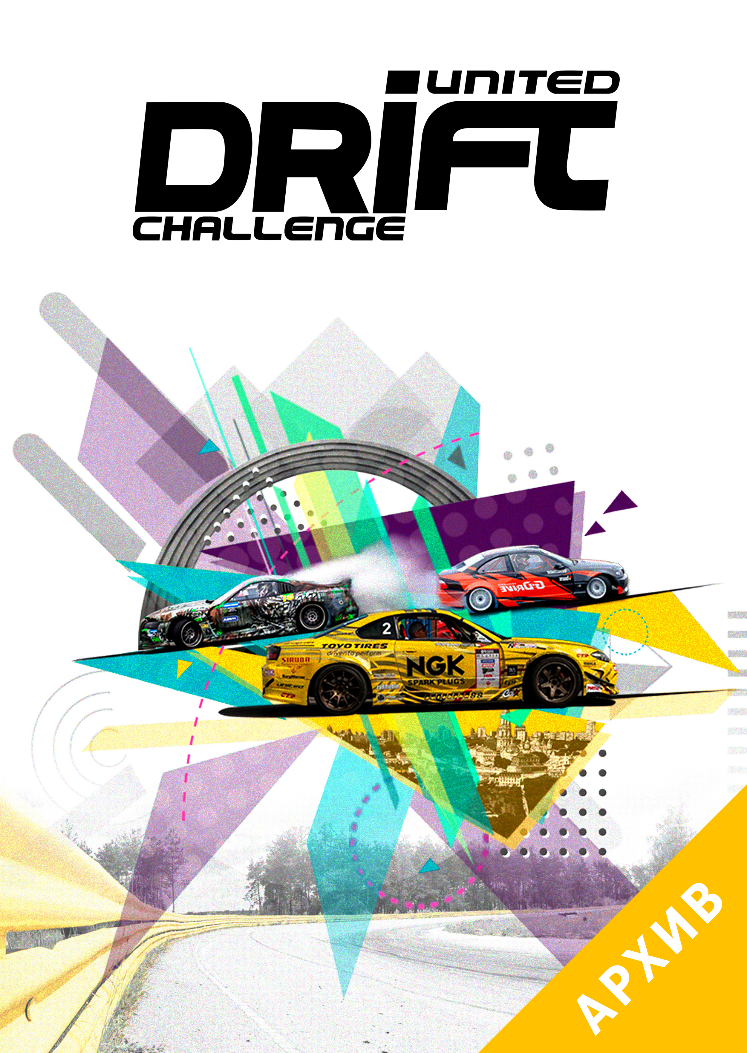 UNITED DRIFT CHALLENGE