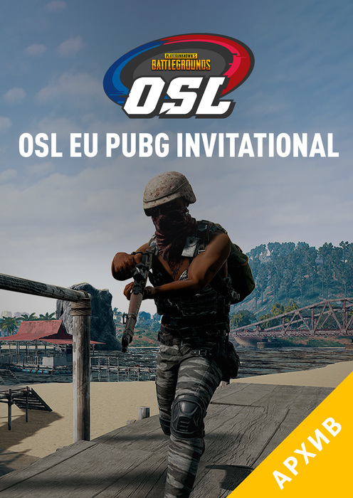OSL EU PUBG  Invitational
