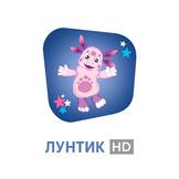 [M] Лунтик HD