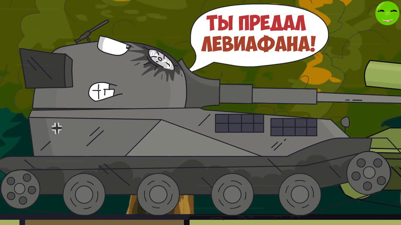 Stop Armored Train - Cartoons about Tanks