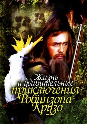 Советские художественный фильмы про войну 1941 1945