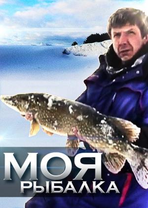 онлайн фильмы про рыбалку смотреть бесплатно в хорошем качестве: