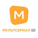[M] МУЛЬТСЕРИАЛ HD