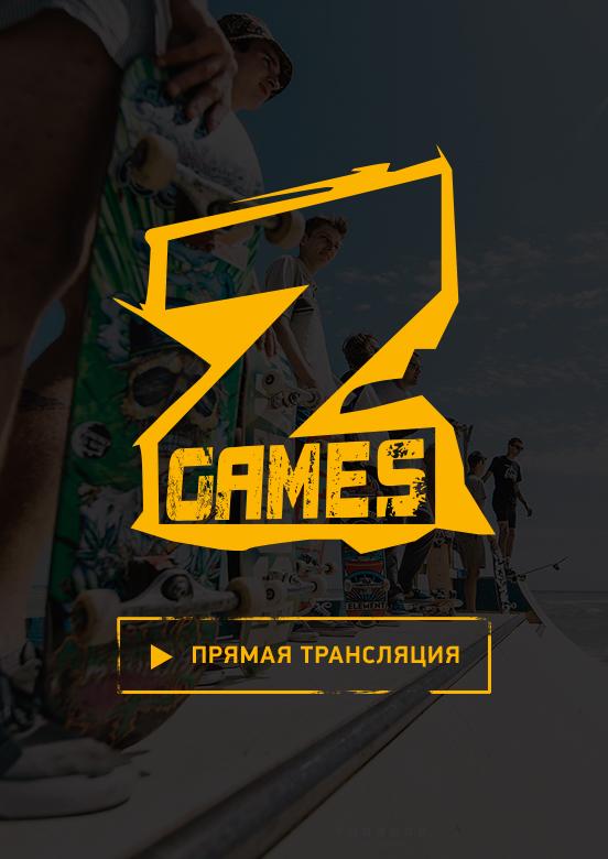 Регби @ Z-Games. День 3