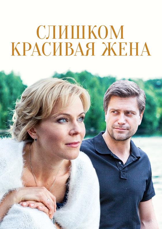 rossiyskaya-melodrama