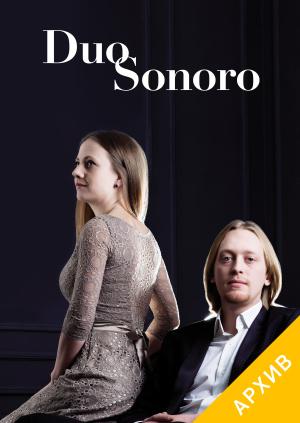 Duo Sonoro