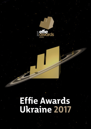 Effie Awards Ukraine 2017