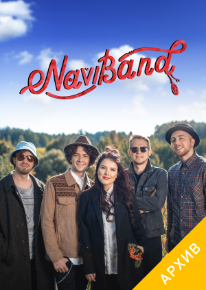 Navi Band