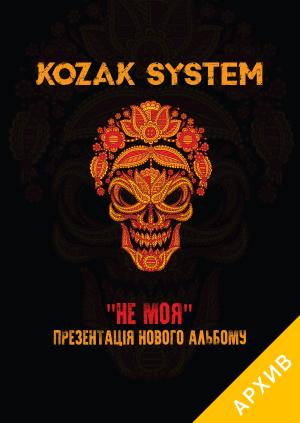 Kozak System
