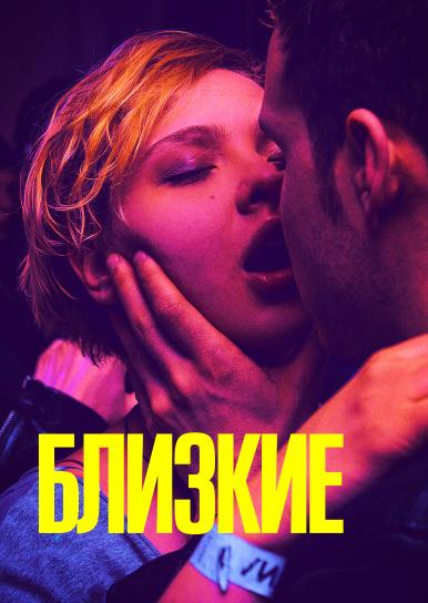 Порно мело драма смотреть онлайн