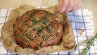 Чесночныи хлеб с травами