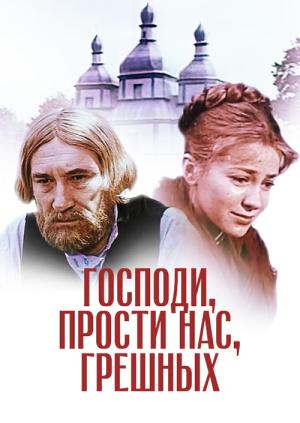 Гражданский кодекс для чайников скачать книгу Дмитрия Усольцева