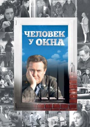 Главные фильмы актера Сергея Гармаша