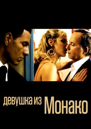 film-smotret-kak-zhenshina-soblaznila-devushku-shmara-soset-onlayn