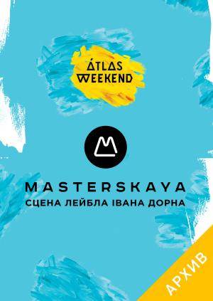 MASTERSKAYA. Atlas Weekend